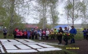 Возложение венков к памятнику павшим в  Великой Отечественной войне 1941-1945 годов
